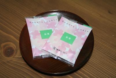 桜クッキー.JPG